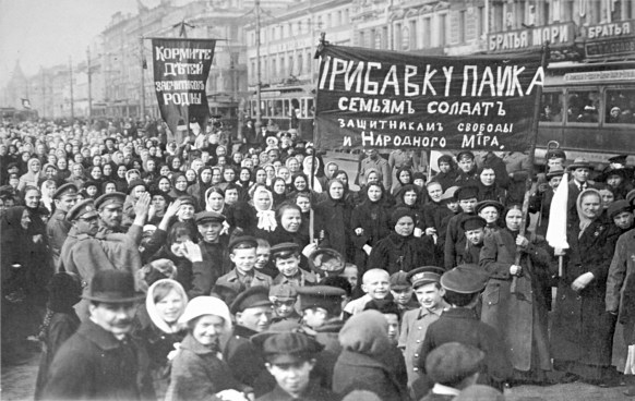 """Demonstration during the """"February Revolution"""" 1917. Note the prominence of women in the demonstration."""