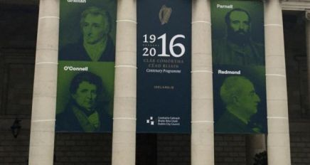 The heads of four prominent Irish people who were against revolution